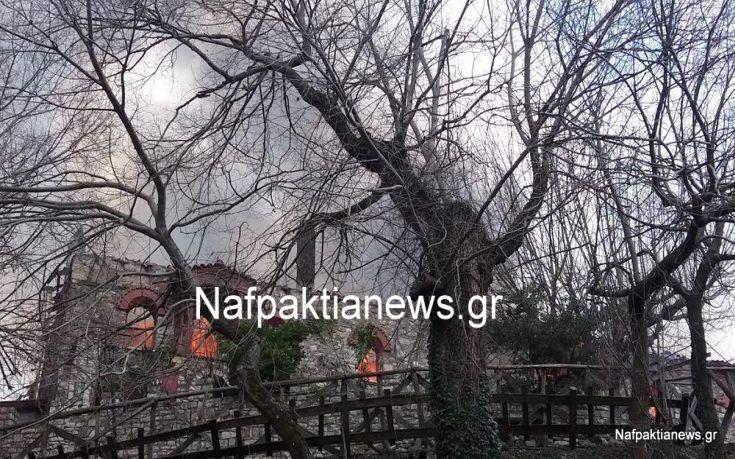 Φωτιά εκδηλώθηκε σε μοναστήρι στην Ναύπακτο