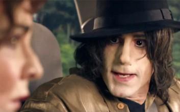 Ακυρώνεται τηλεοπτική εκπομπή για τον Μάικλ Τζάκσον