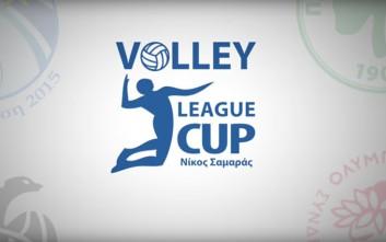 Το 6ο League Cup «Νίκος Σαμαράς» στα κανάλια Novasports