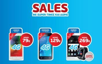 Εκπτώσεις 4G με σούπερ τιμές και δώρο Smartwatch στα καταστήματα WIND