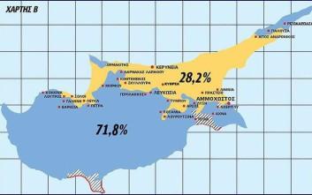 Το 28,2% των εδαφών προτείνει ο Αναστασιάδης στις διαπραγματεύσεις