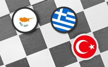 «Ναι» σε πολυμερή με Τουρκία- ΕΕ μόνο εάν μετάσχει και η Κύπρος, λέει η Ελλάδα