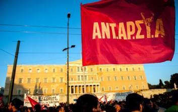 Η ΑΝΤΑΡΣΥΑ απέρριψε την πρόταση της ΛΑΕ για κοινή κάθοδο στις εκλογές