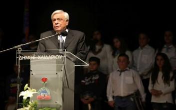 Παυλόπουλος σε προσφυγόπουλα: Είστε ένα κομμάτι μας