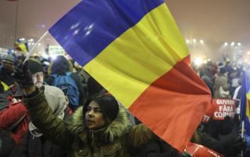 Σε πρόωρες εκλογές βαδίζει η Ρουμανία