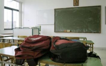 ae18130bd3 Καθιερώνεται «η τσάντα στο σχολείο» – Newsbeast