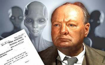 Αποκαλύφθηκε ανέκδοτο δοκίμιο του Ουίνστον Τσώρτσιλ για τους εξωγήινους