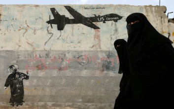 Αποκαλύψεις για υπόγεια υποστήριξη της Ισπανίας στην επέμβαση στην Υεμένη