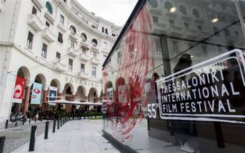 Ποινική δίωξη για το Φεστιβάλ Κινηματογράφου Θεσσαλονίκης