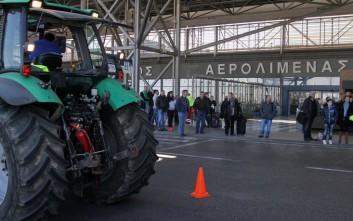 Αγροτοκτηνοτρόφοι απέκλεισαν το αεροδρόμιο «Μακεδονία»