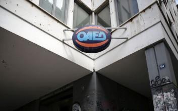 ΟΑΕΔ: «Παγώνουν» προγράμματα πρόσληψης ανέργων μέχρι τις εκλογές
