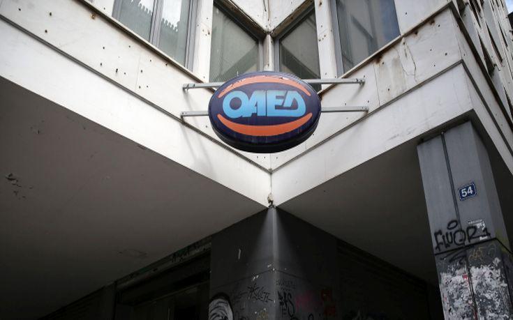 Ποιοι θα μπορούν να κάνουν αίτηση στον ΟΑΕΔ για το νέο πρόγραμμα