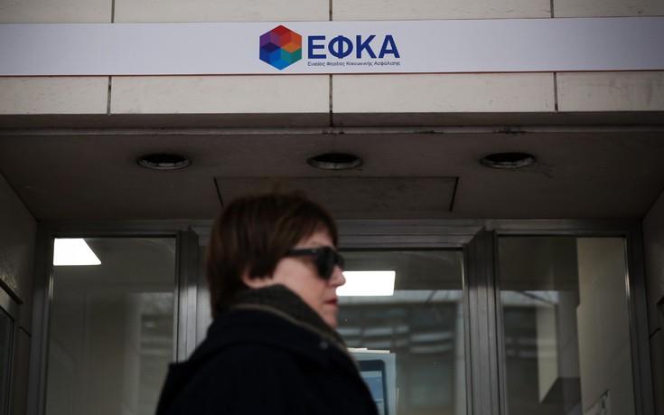 Νέα εμπλοκή με την αναγγελία συμβάσεων στον ΕΦΚΑ και τα μπλοκάκια