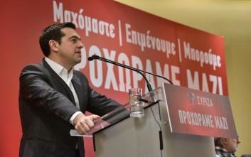 Σε εξέλιξη η συνεδρίαση του ΠΣ του ΣΥΡΙΖΑ υπό τον Τσίπρα