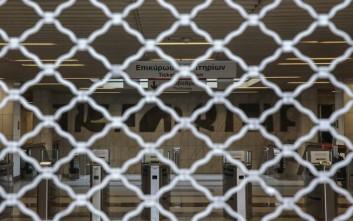 Κλειστοί σταθμοί στο μετρό για τις εκδηλώσεις μνήμης για τον Γρηγορόπουλο