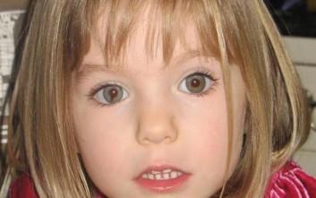Εξελίξεις στην υπόθεση της μικρής Μαντλίν: Γερμανός κρατούμενος αναγνωρίστηκε ως ύποπτος