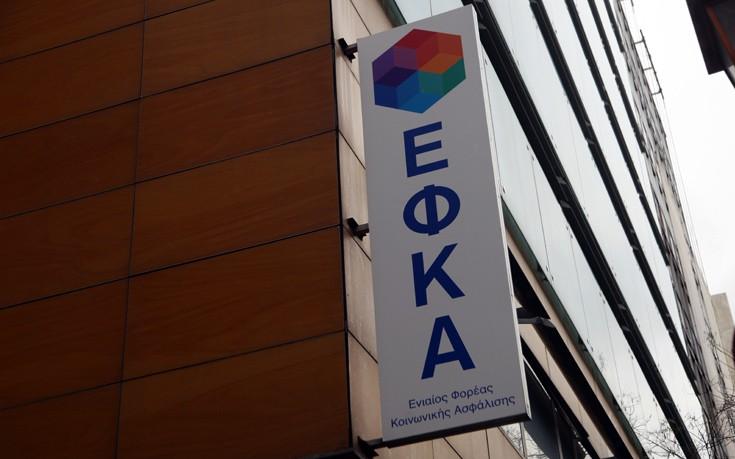 Προς ενεργοποίηση η ηλεκτρονική πλατφόρμα για τη διαγραφή οφειλών στον ΕΦΚΑ