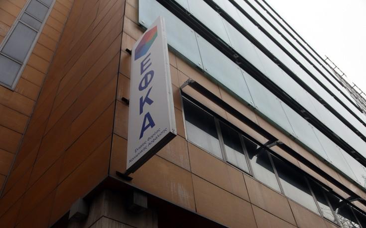 Χάθηκαν δεδομένα ασφαλισμένων στον ΕΦΚΑ