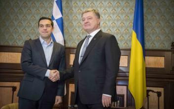 Τσίπρας: Η Ελλάδα σέβεται την κυριαρχία και εδαφική ακεραιότητα της Ουκρανίας