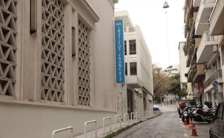 ΥΠΕΞ: Εγκληματική η επίθεση στο Γαλλικό Ινστιτούτο