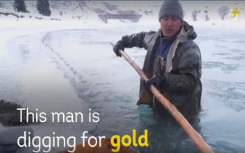 «Ψαρεύοντας» χρυσό στον πάγο