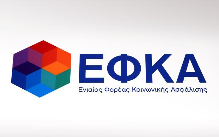 Ο ΕΦΚΑ ανέβασε νέα ειδοποιητήρια για τους δικηγόρους