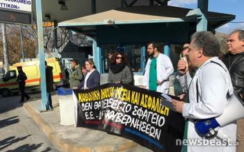 Γιατροί του Αττικού Νοσοκομείου υποδέχονται με διαμαρτυρίες τον Πολάκη