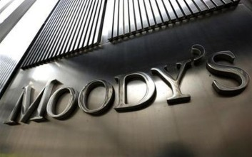 Moody's: Το αξιόχρεο της Ελλάδας Β1 στηρίζεται από τη «μέτρια» οικονομική ισχύ της