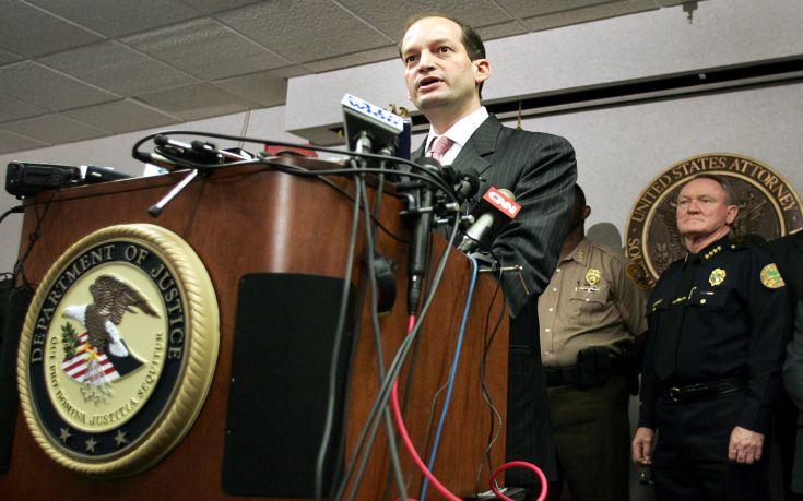 Ο Αλεξάντερ Ακόστα είναι ο επιλαχών για τη θέση του υπουργού Εργασίας των ΗΠΑ