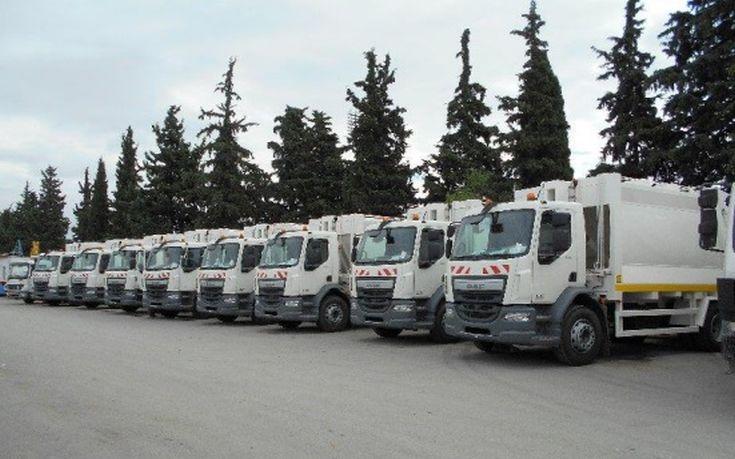 Εφοδιάστηκαν με καύσιμα τα απορριμματοφόρα Θεσσαλονίκης