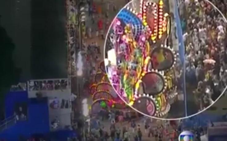 Καρναβαλικό άρμα έπεσε πάνω σε θεατές στο Ρίο