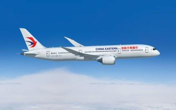 Αναγκαστική προσγείωση αεροσκάφους με 186 επιβάτες στη Σιβηρία