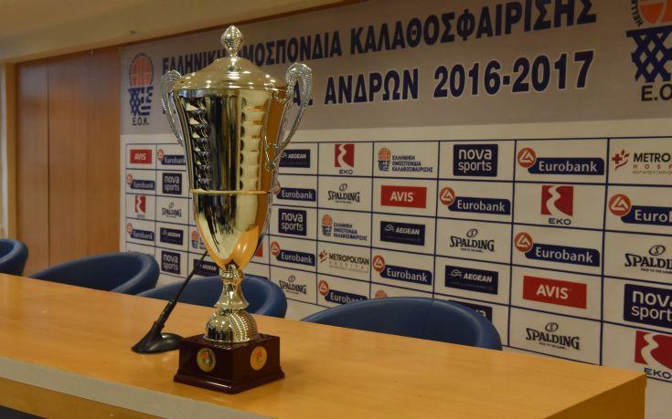 Afbeeldingsresultaat voor Παναθηναϊκός- Άρης διεκδικούν Κύπελλο