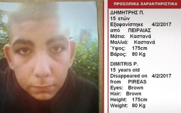 Amber Alert για τον 15χρονο Δημήτρη που εξαφανίστηκε στον Πειραιά