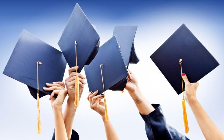 Υποτροφίες για μεταπτυχιακές σπουδές στο εξωτερικό από τα ΕΛΠΕ