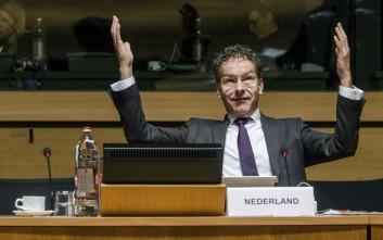 Ντάισελμπλουμ: Η Ελλάδα θα παραμείνει σε εποπτεία και μετά τον Αύγουστο του 2018