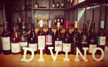 Τσικνοπέμπτη με jazz και ethnic μουσικές στο Divino Wine Case