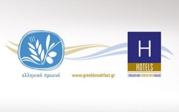 Πανδαισία γεύσεων από όλη την Ελλάδα