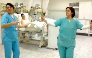 Απολύθηκαν εργαζόμενοι ιδιωτικής κλινικής που χόρευαν μέσα σε Μονάδα Εντατικής Θεραπείας