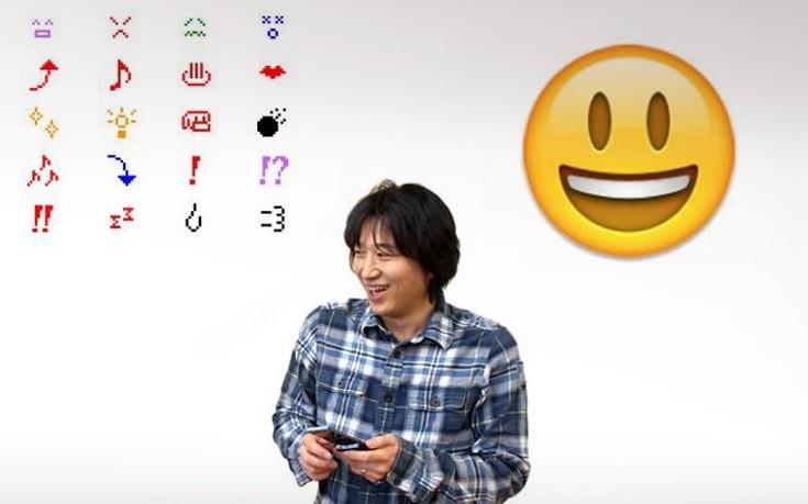 Αυτός είναι ο «πατέρας» των emoji