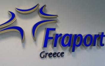 Η Fraport παρουσίασε την οργανωτική δομή, τη φιλοσοφία και την προσέγγιση στη λειτουργία των 14 αεροδρομίων