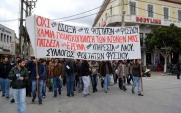 Την Παρασκευή συνεχίζεται η δίκη των 12 φοιτητών στην Κρήτη