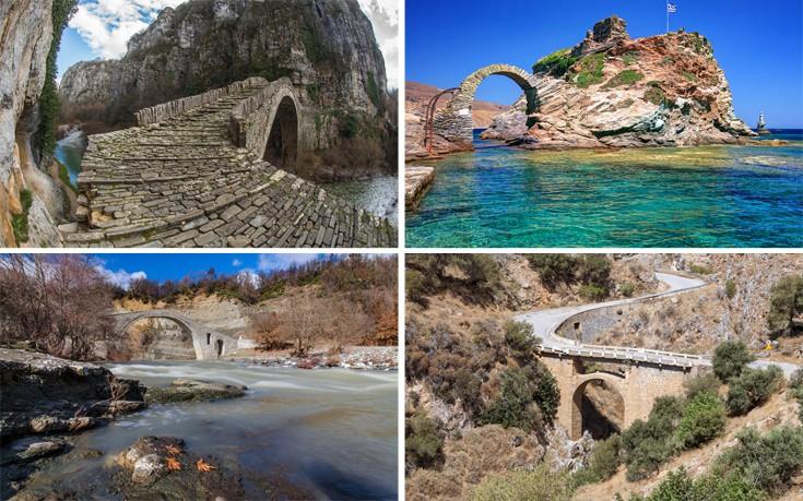 Γεφύρια της Ελλάδας που «ταξιδεύουν» στον χρόνο