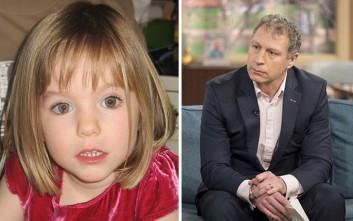 Ανατροπή στην υπόθεση Μαντλίν, ίσως έψαχνε τους γονείς της τη νύχτα που εξαφανίστηκε