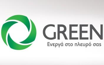 Η GREEN συμμετέχει στην μεγαλύτερη έκθεση στην Ελλάδα