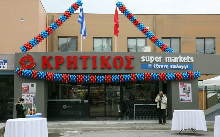 Έναρξη συνεργασίας των supermarket Κρητικός και Γρηγοριάδης