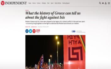Ο Independent συνδέει σε άρθρο τον ελληνικό εμφύλιο με το ISIS