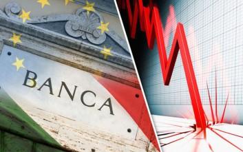 Spiegel: Πλέον μεγαλύτερη ανησυχία  εμπνέει η Ιταλία