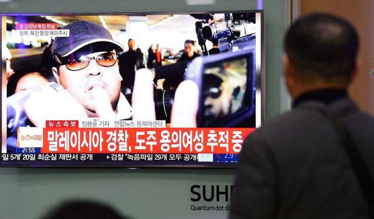 Η Βόρεια Κορέα απορρίπτει προκαταβολικά τη νεκροψία του Κιμ Γιονγκ Ναμ