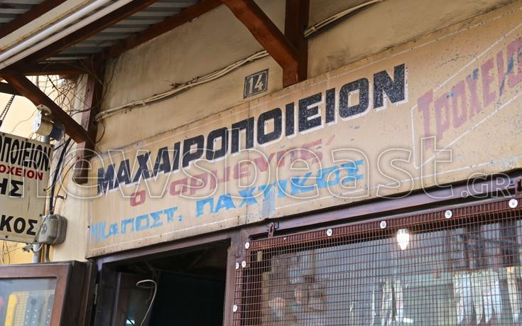 maxairiakriti33